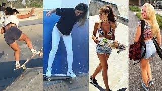 SKATERS GIRLS BEST OF SKATEBOARD TRICKS - 滑板技巧
